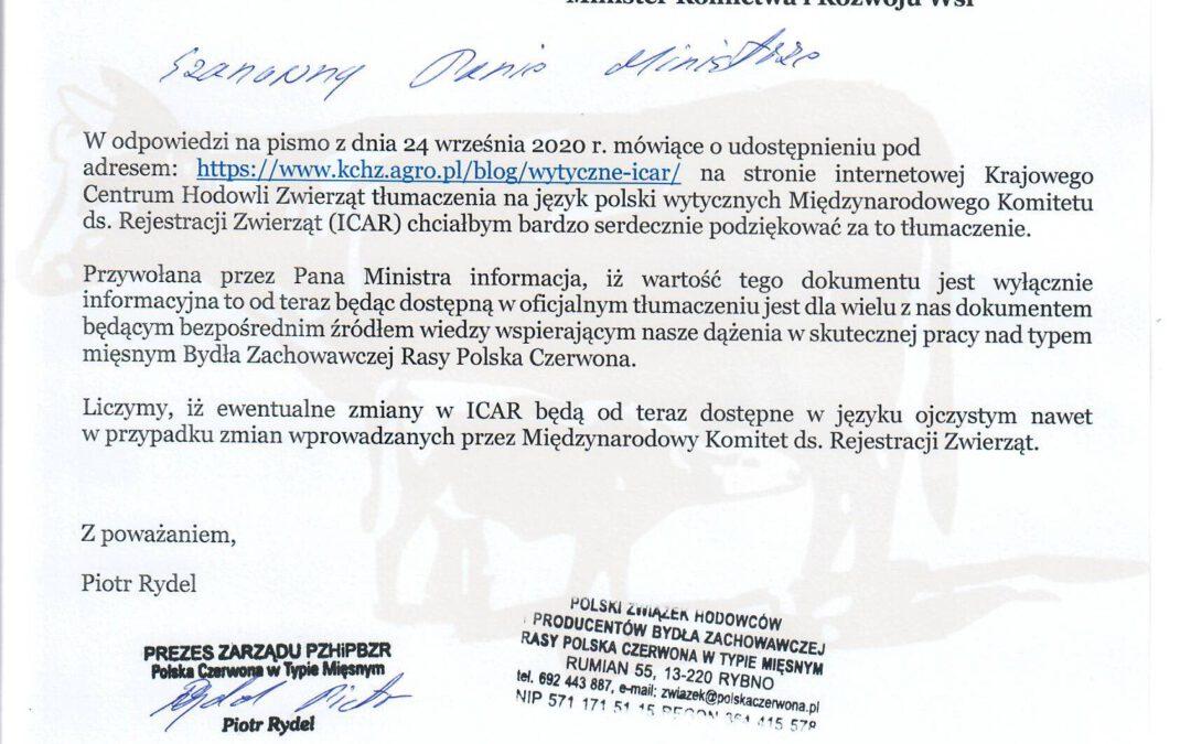 Konwencja ICAR w języku polskim!